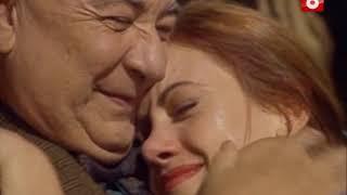 Жестокий ангел (107 серия) (1997) сериал
