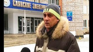 Саяногорские энергетики спасли Саяногорск от обесточивания