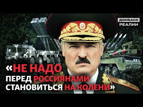Беларусь становится для