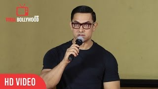 Aamir Khan Full speech | Dangal Movie Poster launch