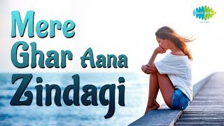 Storiyaan Short Stories Zindagi Mere Ghar Aana 2 minutes Story