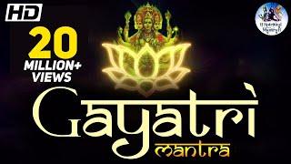 Download GAYATRI MANTRA ➡ OM BHUR BHUVA SWAHA ➡ MOST POWERFUL HINDU MANTRA ( FULL SONG )