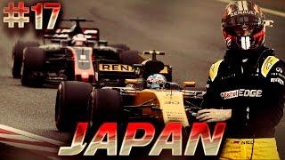 F1 2016 - Эффектная борьба на трассе восходящего солнца - Формула 1 Сезон 2 Карьера #17