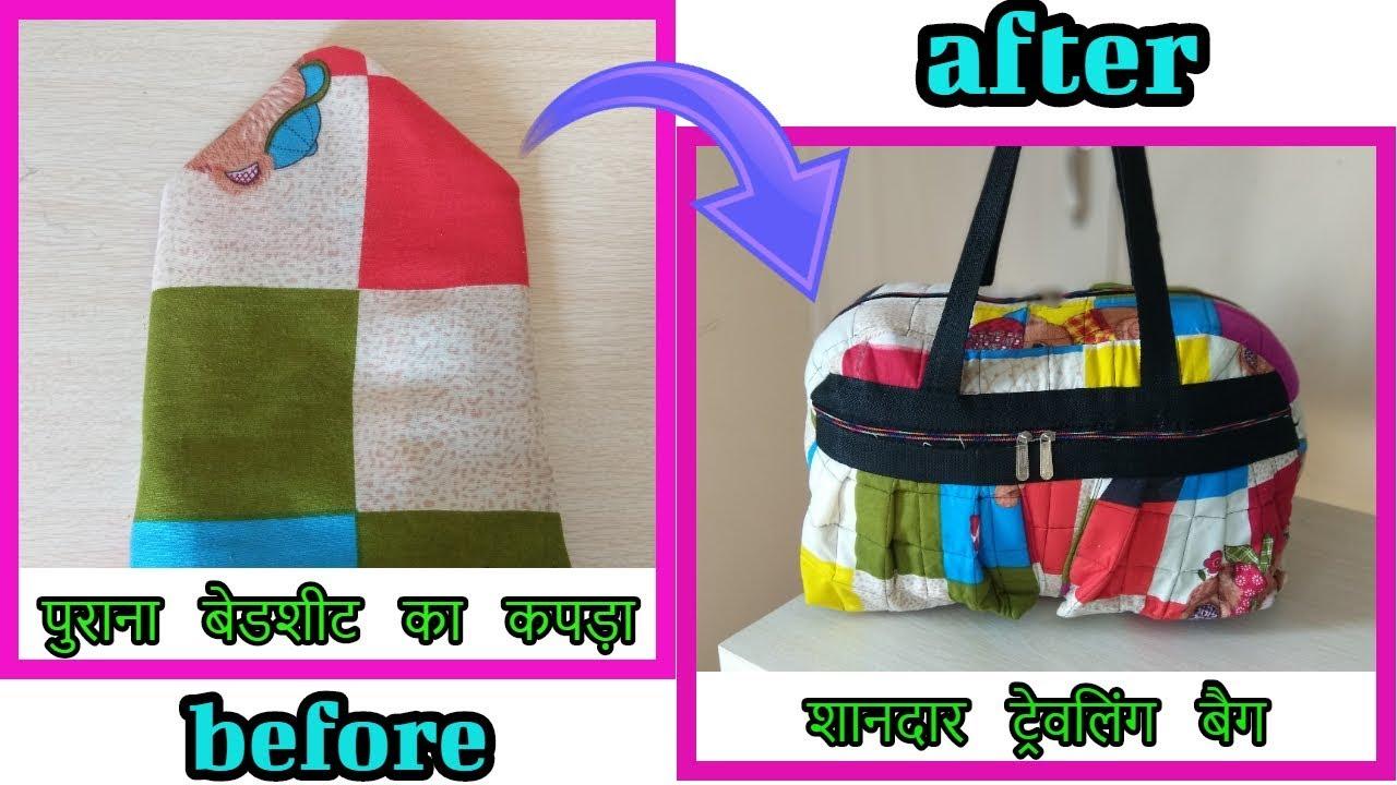 b4e418c7f878 big traveling bag cutting and stitching Hindi tutorial-magical hands ...