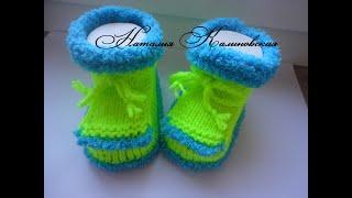 Тапочки для ребенка на 1 - 2 годика