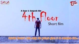 4th Floor || Telugu Short Film 2017 || By Sagar & Sangeeth