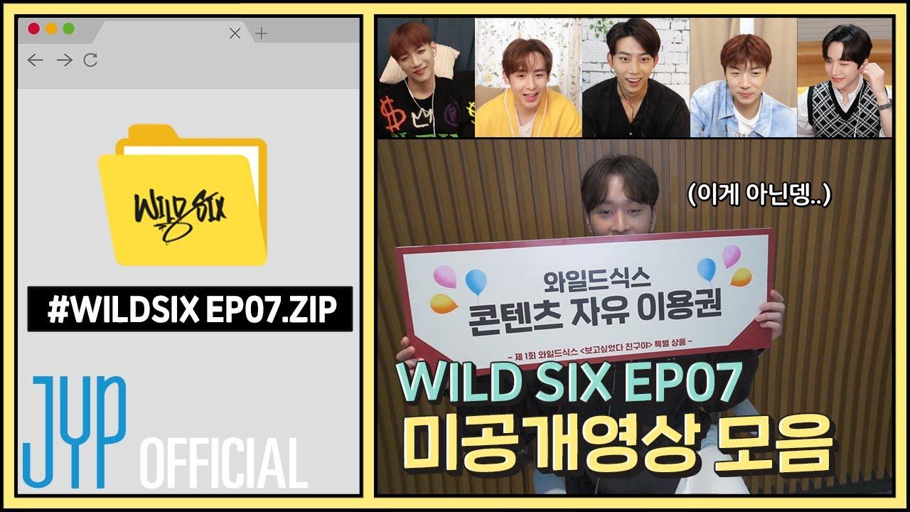 [Over 2PM(오버 2PM)] 와일드 식스 Ep. 07 : 미공개 영상.zip (EN/JP/TH)