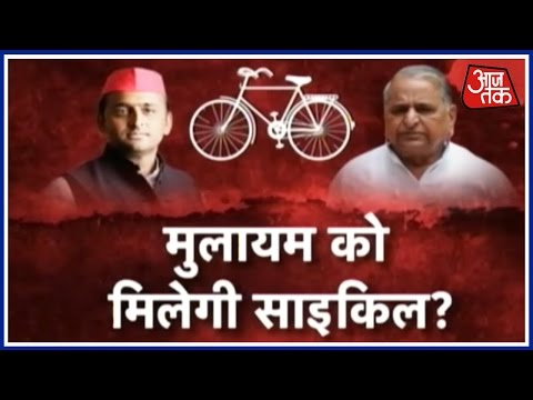 Elections Commission To Give Order On Samajwadi Party Symbol Dispute Today