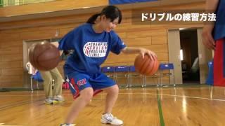 【CHAMPION COSTOM BASKETBALL CLINIC】山梨県 県立塩山高等学校 女子バスケットボール部