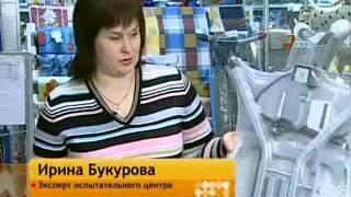 Гладильные доски советы Интернет-магазин КупиЛегко(, 2013-05-24T18:58:00.000Z)