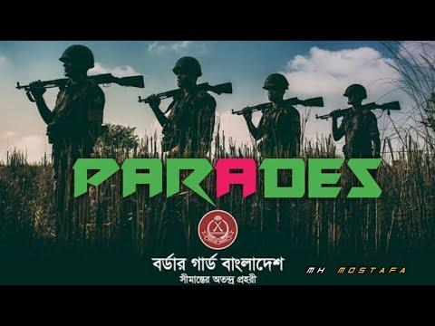 Parade by Border Guard Bangladesh 2018 || BGB documentary || BGB Day - 2018 ||