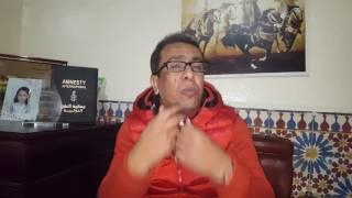 وزير العدل  يهين الملك ويؤكد أن المغرب دولة انتقامية