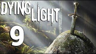dying Light - Вечный меч экскалибур (пасхалка, как найти) #9