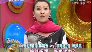全民最大黨裡吳怡霈vs寇乃馨的爆笑辯論戰XD 2個口才都很棒!棋逢對手XD.