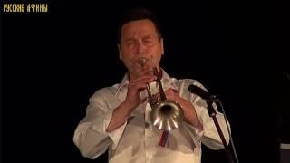 Выступление Галины Гринько и Олега Стрекалова на концерте «Широка Душа России»