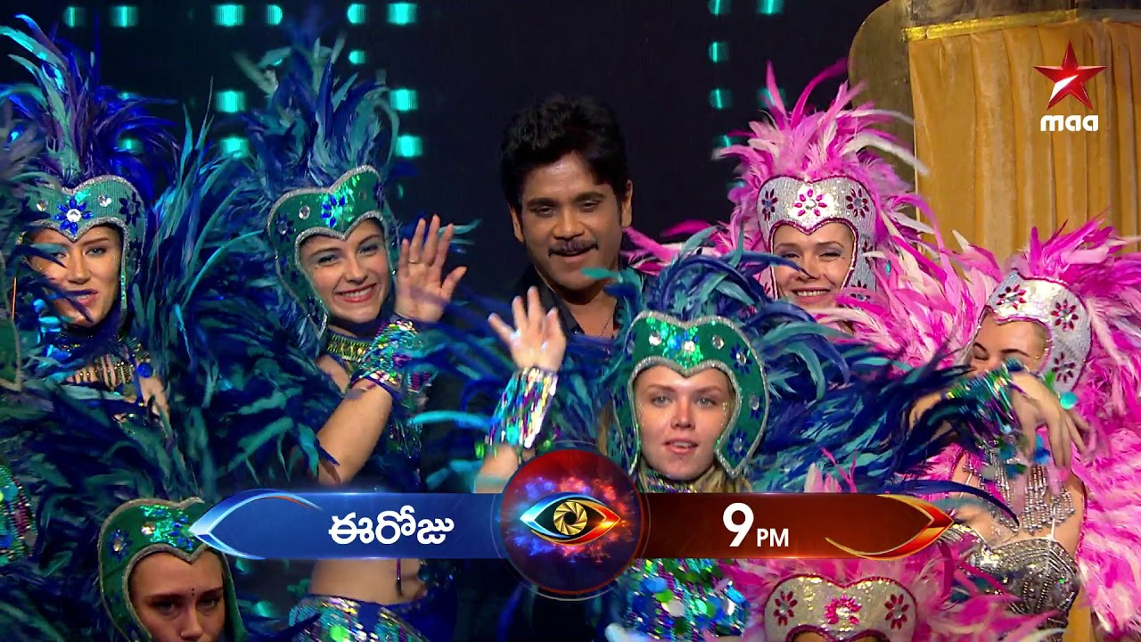 Bigg Boss Telugu Season 3 – How to watch full episodes LIVE on