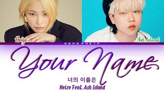 Heize (헤이즈) - Your Name [너의 이름은] (Feat. ASH ISLAND) Color Coded Lyrics/가사 [Han|Rom|Eng]