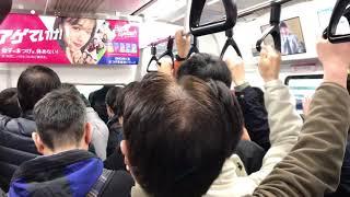 【相鉄線直通開始初日】E233系先頭車の様子/西大井〜武蔵小杉間
