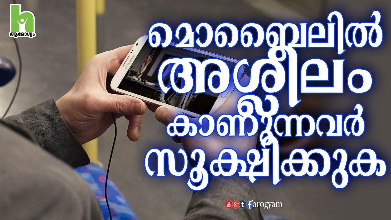 - Latest Malayalam -7776
