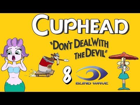 "Aaron and Rick Play CUPHEAD #8 ""Mer-laid"""