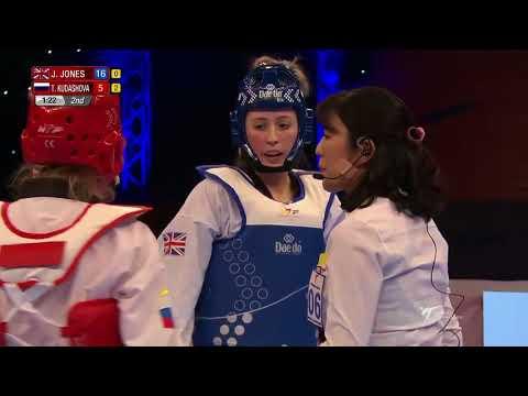 London 2017 World Taekwondo GP -57kg Female SF Jade Jones(GBR)vs Tatiana Kudashova(RUS)