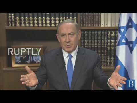 USA: Netanyahu plans to discuss 'bad' Iranian nuclear deal with Trump