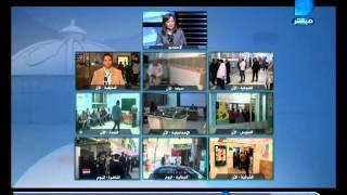مصر تقرر|تغطية خاصة للانتخابات البرلمانية هويده مصطفى وامينة صبرى مع رشا نبيل الجزء الأول