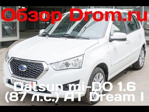 Datsun mi-DO 2017 1.6 (87 л.с.) AT Dream I - видеообзор