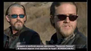 Сыны Анархии. Один из лучший моментов) 5 сезон 11 серия. Sons Of Anarhy