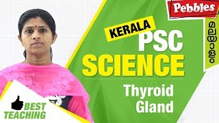Thyroid Gland | Kerala PSC,Learn PSC Science | Physics,PscBIOLOGY
