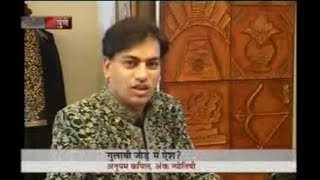 Anupam V Kapil on Aishwaya Rai wedding