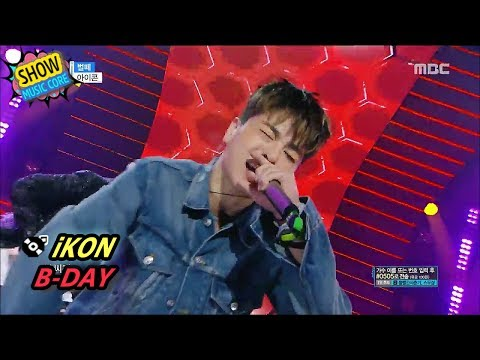 [HOT] iKON – B-DAY, 아이콘 – 벌떼 Show Music core 20170701