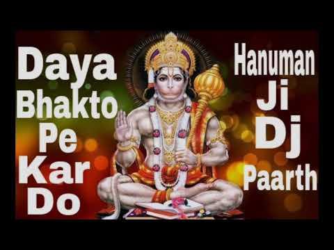 Daya bhakto pe kar do hanuman ji mix by DJ Paarth from Barkuhi -7583853930