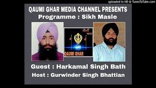 Discussion with Harkamal Singh Bath SADA AUSTRALIA
