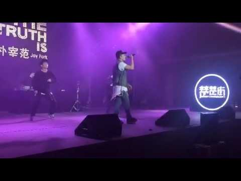 Jay park#20160514#Beijing fans meeting
