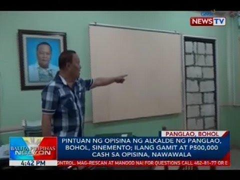 Pintuan ng opisina ng alkalde ng Panglao, Bohol, sinemento