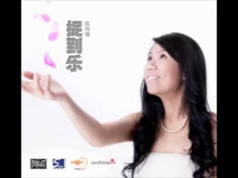 陈炜倩 Radio Interview @ LOVE 972 FM - 14th April 2010 - 1/4