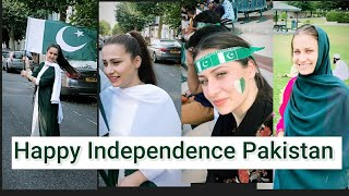 Pakistan Independence Day Celebration |14 August 2020