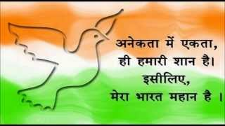 Happy Independence day (15th August) wishes, SMS message, greetings, Images, Whatsapp Video message