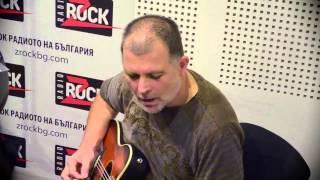 Клас - Лошо Момиче (Z-Rock Acoustic)