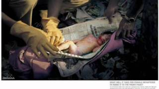"""Save Girl Child """"Dheeyan""""- By Manoj Arora"""