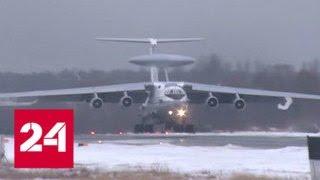 Учения под Псковом: 1,5 тысячи десантников и 300 единиц техники - Россия 24