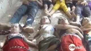 ألمانيا تطالب بإحالة مجزرة الغوطة إلى الجنايات الدولية
