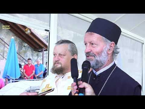 Преображење Господње у манастиру Острогу 2019.љ.Г.