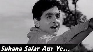 suhana-safar-aur-ye-madhumati-songs-dilip-kumar-vyjayantimala-mukesh