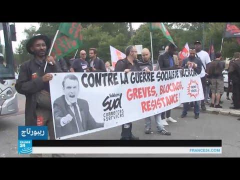 احتجاجات في باريس تنديدا بتعديل قانون العمل  - 17:22-2017 / 9 / 15
