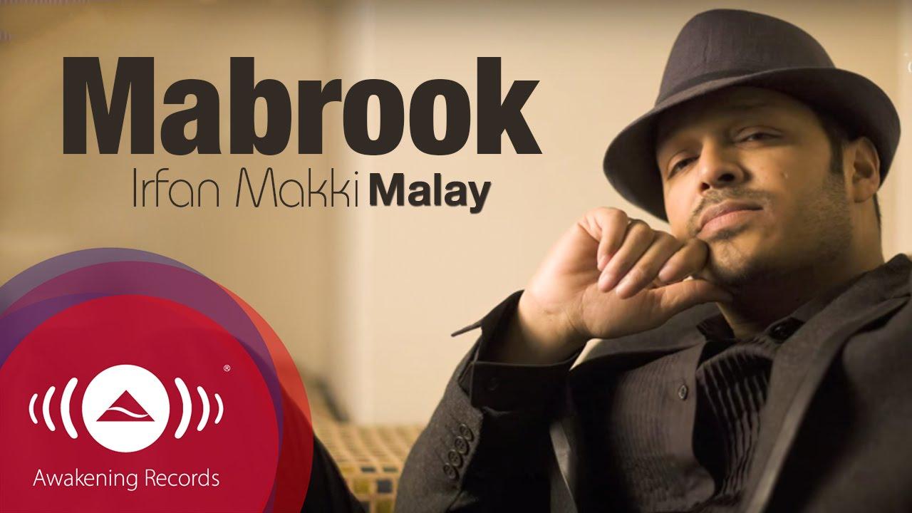 Download Irfan Makki - Mabrook (English - Malay Version) | Official Lyric Video