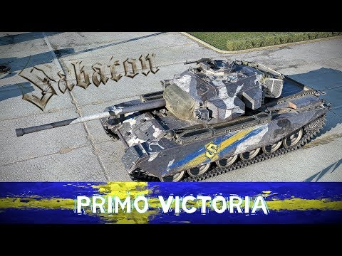World of Tanks → Primo Victoria (STRV 81) ► NewPremium 8 tier