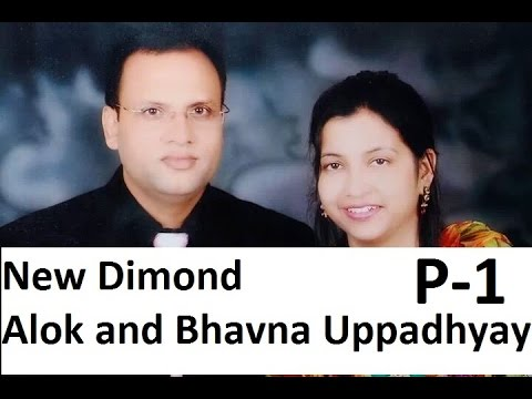 New Diamond PIN Celebration and Education: Alok and Bhavna Upadhyay. P-1