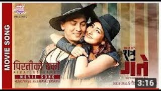 "New Nepali Movie - ""Shatru Gate"" Song 
